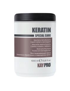 Máscara Keratin Reestruturante 1000ml - KayPro | KayPro Keratin (Reestruturação e reforço)